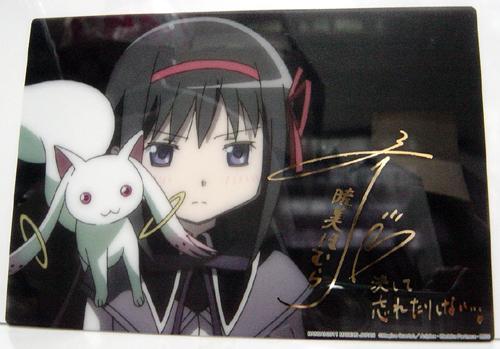 魔法少女まどか☆マギカ クリアプレートコレクション・リボほむ